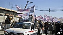 Pakistan Topraklarına Düzenlenen Füze Saldırısını Protesto Etti
