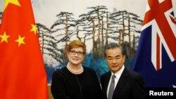 澳大利亚外长佩恩和中国外长王毅2018年11月8日在北京会晤