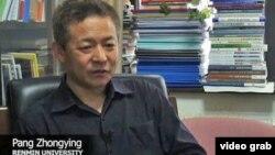 Ông Bàng Trung Anh, nhà khoa học chính trị tại Trường Đại Học Nhân Dân ở Bắc Kinh