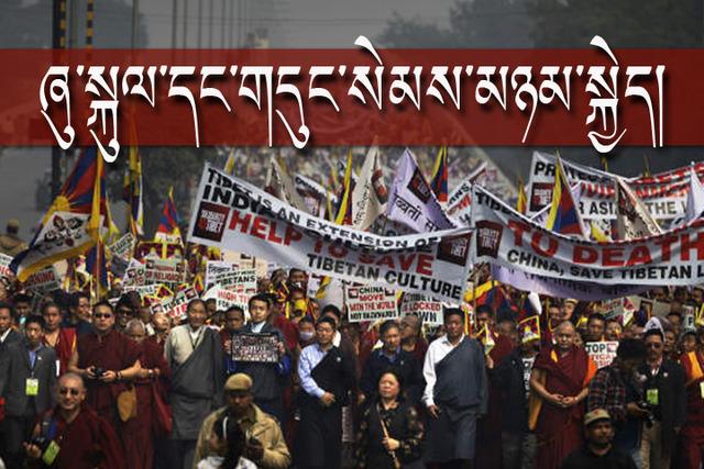 CTA and the Tibetan Solidarity Movement in New Delhi