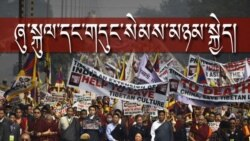 CTA and the Tibetan Solidarity Movement in New Delhi