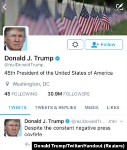 "A late night Tweet is seen from the personal Twitter account of U.S. President Donald Trump, May 31, 2017. The Tweet reads, ""Despite the constant negative press covfefe"""