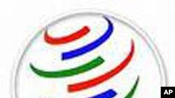 世贸组织标志