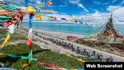 第十五届环青海湖国际公路自行车赛