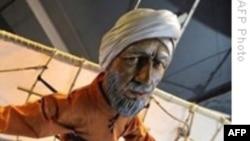 Muslimansko nasleđe i 1001 pronalazak