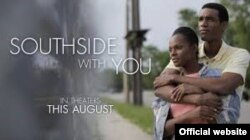 پوستر فیلم «ساوت ساید با تو»، فیلمی در مورد زندگی عاشقانه باراک اوباما و همسرش میشل