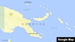 巴布亞新畿內亞位置圖