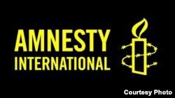 ស្លាកសញ្ញាអង្គការការពារសិទ្ធិមនុស្សអន្តរជាតិ Amnesty International។