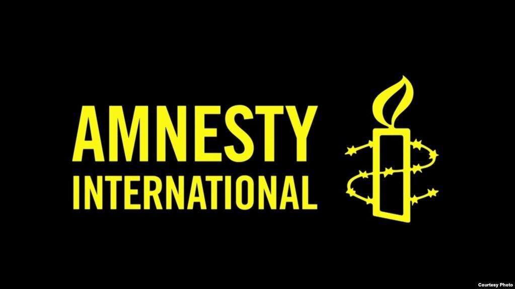 Amnesty Ethiopia Ha Kala Dirto Liyu Boolis