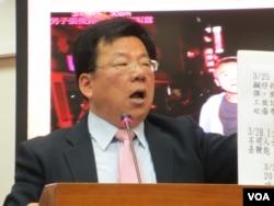 台灣在野黨民進黨立委李俊俋