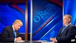 Интервью Дональда Трампа на канале Fox News