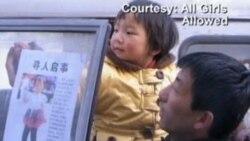 خريد و فروش نوزادان زوج های فقیر مهاجر در چين