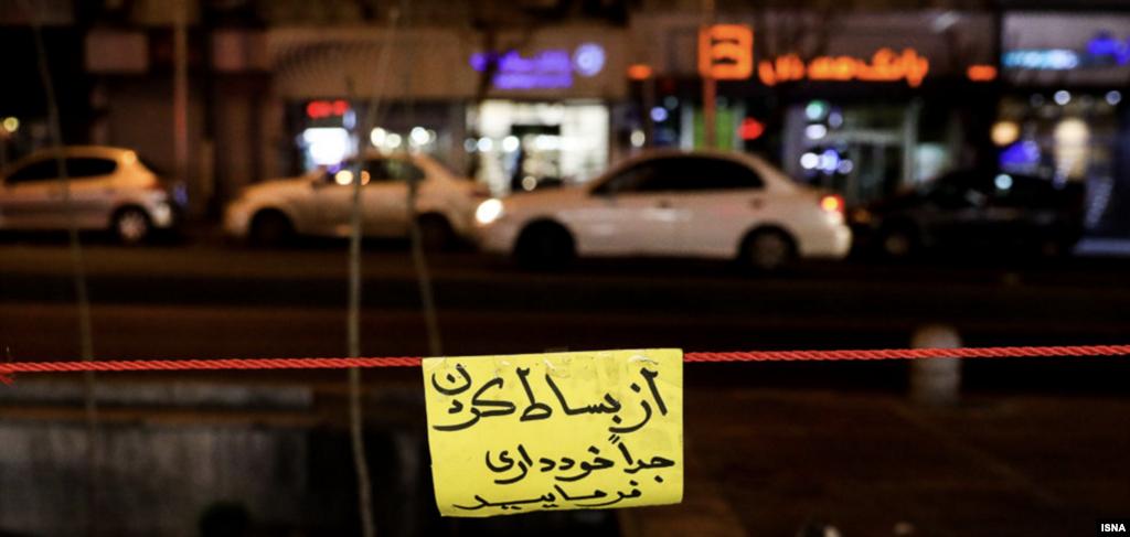 حال و روز بازار در شب عید- تهران، در حوالی چهارراه ولیعصر عکس: برنا قاسمی