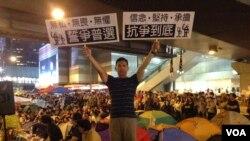 香港学生和市民周一晚继续在金钟集会 (美国之音图片/海彦拍摄)