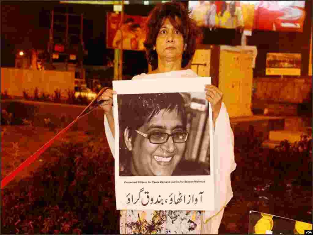 کراچی احتجاج میں شریک خاتون