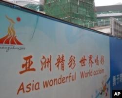 广州市为迎接亚运,到处有大型工程建设