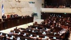 پارلمان اسراییل به لایحه بلندی های جولان و شرق اورشلیم رای مثبت داد