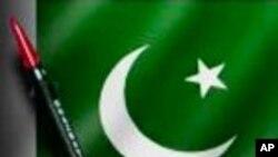 پاکستان: امریکی میزائیل کے حملے میں چار افراد ہلاک