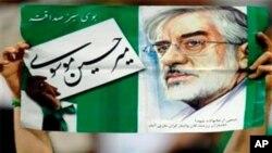 مظاہرین کے خلاف کارروائی کی جائے گی: ایرانی حکام
