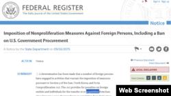美國聯邦公報針對外國法人採取防擴散制裁措施的通告。(網頁截圖)