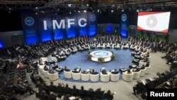 지난달 9일 페루 리마 시에서 열린 국제통화기금 IMF 위원회 회의. (자료사진)