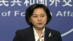 China le reclama a Estados Unidos