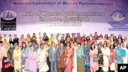 خطے میں امن و سلامتی کے فروغ کے لیے خواتین کا اجتماع