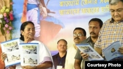 Jhargram has been named India's West Bengal's 22nd district. Chief Minister Mamata Banerjee announced it in a public gathering there.