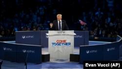បេក្ខជនប្រធានាធិបតីពីគណបក្សសាធារណរដ្ឋ លោក Donald Trump ថ្លែងនៅក្នុងសន្និសីទគោលនយោបាយនៃគណកម្មការកិច្ចការសាធារណៈ អាមេរិក-អ៊ីស្រាអែល ក្នុងរដ្ឋធានីវ៉ាស៊ីនតោន កាលពីថ្ងៃទី២១ ខែមីនា។