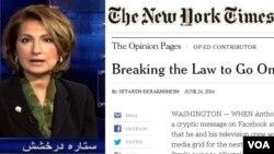 لینک مقاله در نیویورک تایمز: http://www.nytimes.com/2014/06/25/opinion/breaking-the-law-to-go-online-in-iran.html