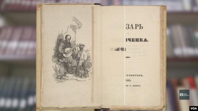 """Єдиний примірник """"Абетки"""" Івана Федорова зберігається у Гарвардському університеті"""