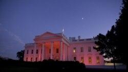 El programa 'Campeones del Cambio' fue creado como parte de la iniciativa 'Ganando el Futuro del Presidente Obama'.