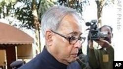 بھارتی وزیرِ مالیات پرنب مکھرجی