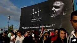 راهپیمایی فلسطینی ها در کرانه باختری در حمایت از زندانیانی که در زندان های اسرائیل دست به اعصاب غذا زده اند - ۱۳ اردیبهشت ۱۳۹۶