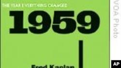 新书《1959年:巨变的一年》简介