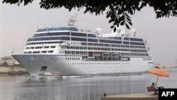 İsrail: İran Savaş Gemileri Süveyş'ten Geçiyor