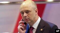 俄罗斯财政部长西卢阿诺夫