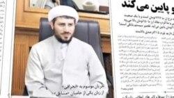 حاميان رهبر از افشاگری های احمدی نژاد نگرانند