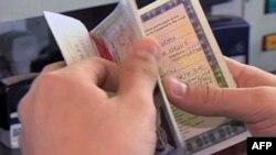 EK traži podatke o putnicima
