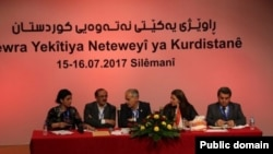 Kurdistan National Congress (KNK) XEBER24