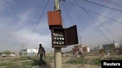 د افغانستان د بریښنا شرکت د خپلو درې اویا پوروړو د نومونو یو لیست په کابل کې خپور کړ