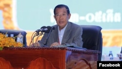 Prime Minister Hun Sen presides over Cambodia People's Party Congress in Phnom Penh, Cambodia, Friday, January 19, 2018. (Courtesy: Facebook of Samdech Hun Sen, Cambodian Prime Minister)