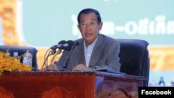 Prime Minister Hun Sen presides over Cambodia People's Party Congress in Phnom Penh, Cambodia, Friday, January 19, 2018. (Courtesy: Facebook of Samdech Hun Sen, Cambodian Prime Minister)