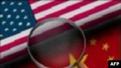 Çin ABŞ-a sərt nota göndərib