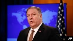 美国国务卿蓬佩奥2019年4月8日在国务院举行的一个记者会上讲话。