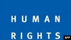 Борьба с терроризмом и пытки: новый доклад HRW