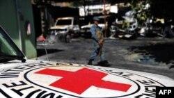 صلیب سرخ در جلال آباد, افغانستان
