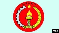 EPRDF