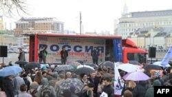 Митинг на Болотной площади в Москве. 22 октября 2010г.