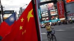 """中国2021年对台工作果真有""""时与势""""的优势?"""